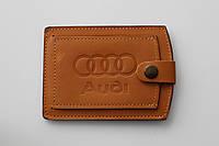 Обложка для водительских прав Audi.