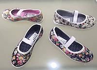 Текстильная детская обувь для девочек Baobao.d оптом Размеры 30-35