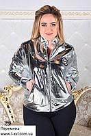Женская демисезонная куртка из эко-кожи Алия (размеры 48-54)