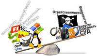 Лицензирование Вашего программного обеспечения