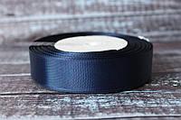 Лента репсовая 2,5 см оптом темно-синего цвета