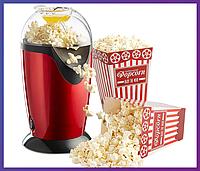 Мини аппарат для приготовления попкорна Popcorn Maker GPM-830