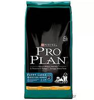 Корм для щенков крупных пород Pro Plan Puppy Large Breed 12 кг.