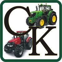 Профессиональный инструмент для ремонта сельхозтехники