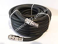 Шланг резиновый для компрессора 8х15мм 50м