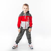 Cпортивный костюм для мальчика трикотаж