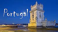 """Экскурсионный тур в Европу """"Португалия – страна чудес и сказок!"""""""