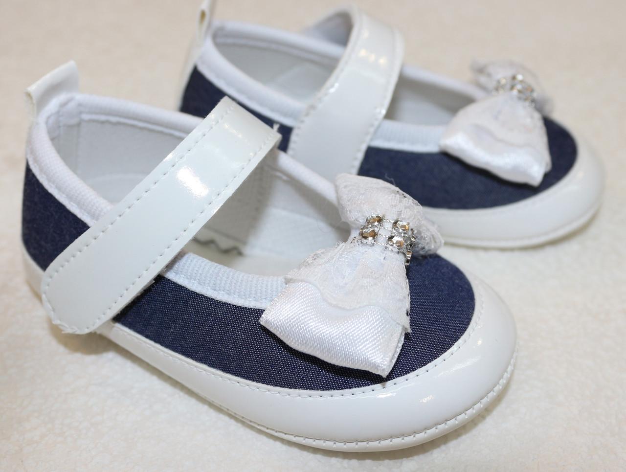 """Обувь для маленьких (пинетки) """"Первые шаги""""  4-8 мес (11 см) 8-12 мес (11,5 см)"""