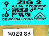 Трансформатор розжига высоковольтный 504 NAC, артикул 0.504.501 (0504501), код сайта 0556, фото 2