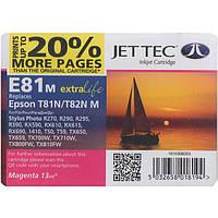 Аналог Epson C13T08234A10, C13T11234A10 Magenta (Красный) Картридж Совместимый