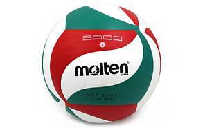 Мяч волейбольный Клееный PU MOL  5000  PU, №5, 5 сл., клееный Z