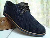 Летние синие мокасины на шнурках Detta