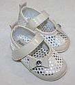 """Обувь для маленьких (пинетки) """"Первые шаги""""  4-8 мес (11 см) 8-12 мес (11,5 см), фото 2"""
