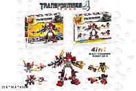 Конструктор Transformers 4 BG2205 144шт2 в коробке 23,516,54,5см