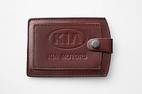 Обложка для водительских прав Kia.
