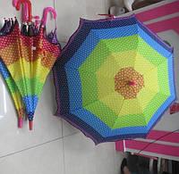 Зонт Радуга F17808 100шт 2 вида, в пакете