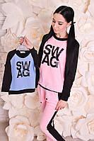 Одинаковые спортивные костюмы для мамы и ребенка ( розовое, голубой)