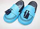 Обувь для маленьких (пинетки)  4-8 мес (11 см) 8-12 мес (11,5 см), фото 3