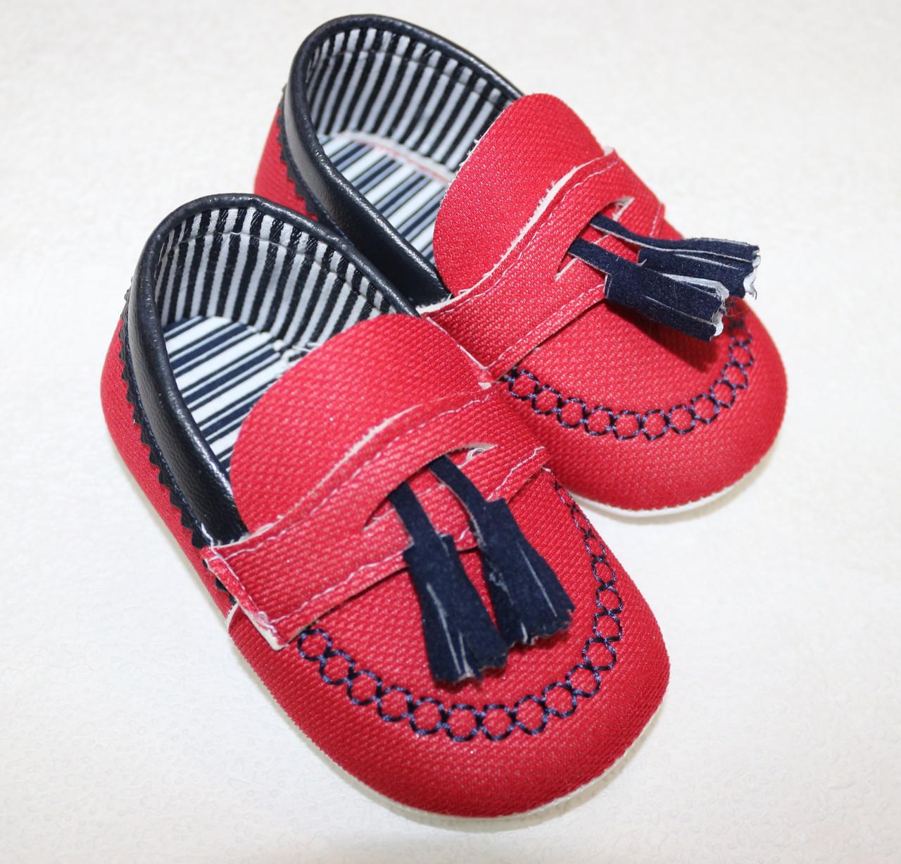 Обувь для маленьких (пинетки)  4-8 мес (11 см) 8-12 мес (11,5 см)