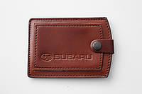 Обложка для водительских прав Subaru.