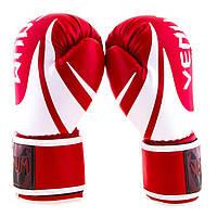 Боксерские перчатки Venum DX 8oz красный VM2145-R. Распродажа!
