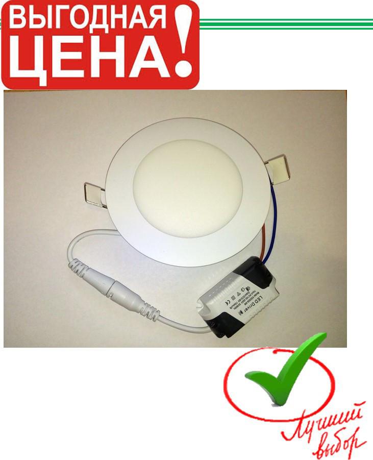 Лампочка LED LAMP 6W 1405