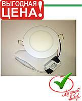 Лампочка LED LAMP 6W 1405, фото 1