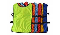 Манишка тренировочная на резинках (XL,XXL, разные цвета).