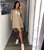Платье летнее короткое , ткань костюмка, цвет бежевый ,хорошее качество ля № дефиле