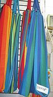 Гамак GM1706 50шт 19175 см 2 цвета