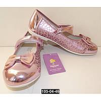 Нарядные туфли для девочки, 27-31 размер, кожаная стелька, супинатор, праздничные туфельки на выпускной