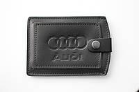 Обложка на права Audi.
