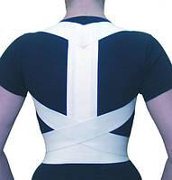 Ортез на грудной отдел позвоночника с рёбрами жесткости и узкой спинкой (Корректор осанки) ОХ.10