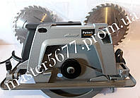 Пила дисковая Ритм ПД-210-2200