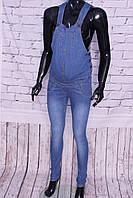 Комбинезон джинсовый голубой для беременных Big Lesson (код 3162)