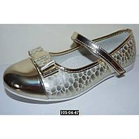 Нарядные туфли для девочки, 28 размер, кожаная стелька, супинатор, праздничные туфельки на выпускной