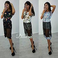 Платье с оригинальной юбкой