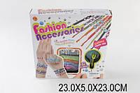 Набор для творчества ZD022 1536096 72шт2 шнурки для плетения браслетов, в кор.235,523см