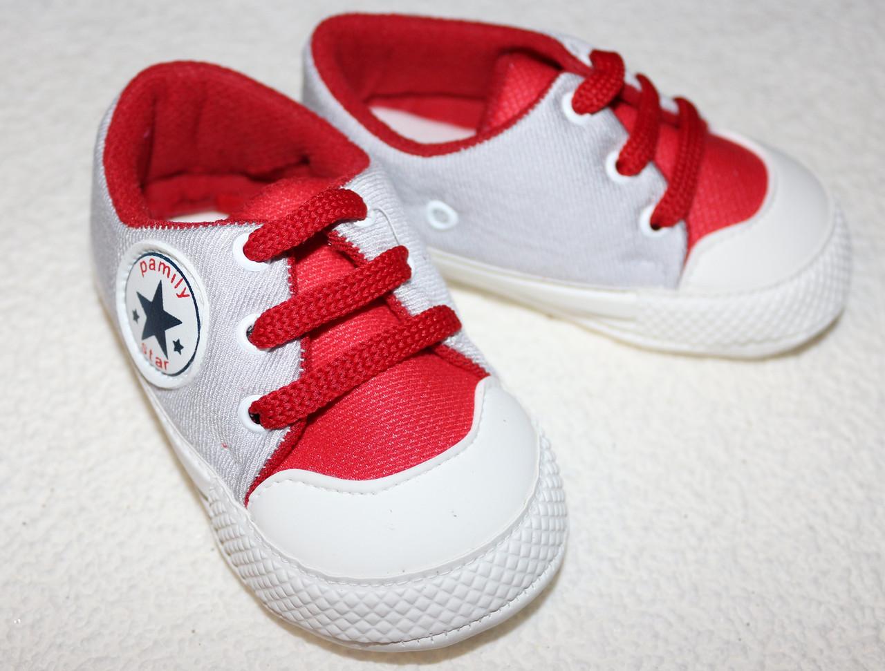 Обувь для маленьких крошек 4-8 мес (11 см) 8-12 мес (11,5 см)