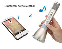 Ручной Беспроводной Вокальный Караоке Микрофон K068 Bluetooth Karaoke