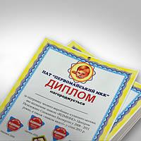 Печать дипломов на заказ