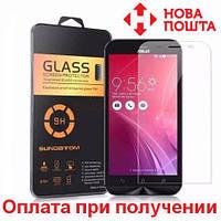 Защитное стекло Asus ZenFone 2 3 4 5 6 GO Selfie Max ZD laser