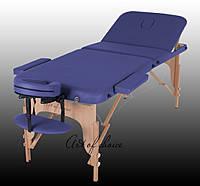 3-х секционные деревянные массажные столы