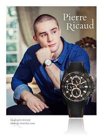 Часы мужские Pierre Ricaud