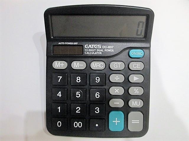 Калькулятор EATES 837
