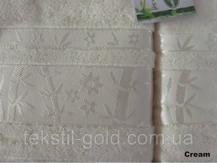 Полотенце ARYA (Турция) Megan бамбук 2 Пр. (50х90-70х140) 1150464 - Текстиль Голд в Харькове