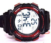 Часы Skmei DG1258