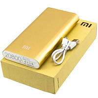 Power Bank Xiaomi 20800 mAh Gold,Портативное зарядное устройство