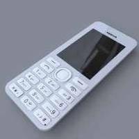 Корпус Nokia Asha 206 Dual Sim