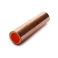 Гильза кабельная прессуемая 10 мм медная ГОСТ
